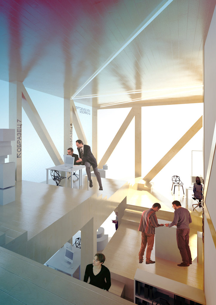 nlk-showrooms-int-1.jpg